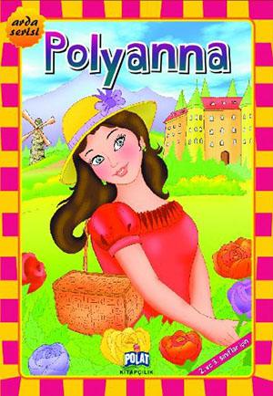 Поліанна