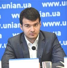 Микита Трофименко