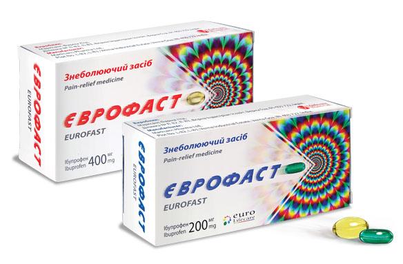 Єврофаст (Ібупрофен)