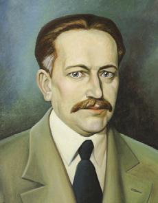 М. Панчишин