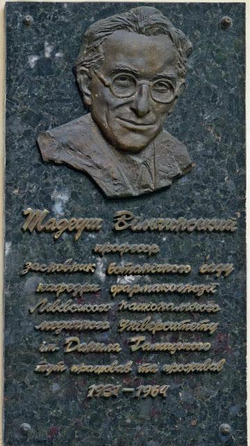 Тадеуш Вільчинський