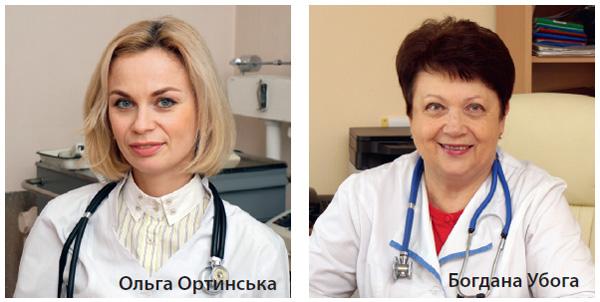 Ольга Ортинська, Богдана Убога